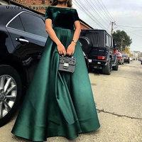 Elegant Drak Green A Line Boat Neck Velour Evening Dresses 2019 Zipper Up Short Sleeves Satin Party Prom Gowns robe de soiree