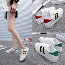 2019 Autumn New Fashion Girls Shoes Sneakers GG Brand Famle Small White Leather Flat