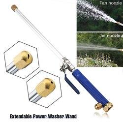 Meijuner carro de alta pressão pistola água 46cm jato jardim lavadora mangueira varinha bico pulverizador pulverização aspersão limpeza ferramenta