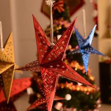 Christmas decorations Three-dimensional laser pentagram Bar ceiling decoration Ornaments Star Gift