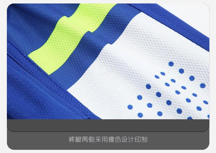 basquete da juventude kits de roupas esportivas