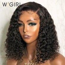 Wigirl brasileiro remy onda profunda 4x4 encaracolado fechamento do laço perucas de cabelo humano onda de água fechamento do laço peruca pré arrancadas para preto