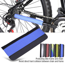 1PCS High Quality MTB Bike Guard Cover Pad Bicycle accessories Cycling Chain Care Stay Posted Protector Nylon Pad D40 rockbros bicycle chain protect guard cover pad cycling neoprene bike frame protector rear fork chain care stay bike accessories