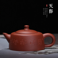 Yixing Well Curb Yixing Clay Teapot Tea Set Gift Customization Tonze Pot Red Mud Wholesale Small Lettering Woolly Headed on Beha