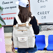 2020 new canvas women's backpack Korean version Travel Backpack simple solid color student bag