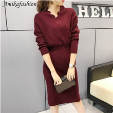 Fashion Knit Women's Sweater Long Winter Sexy Party Dress For Girls Autumn Women's Dress Jersey High Neck 2019 New Clothes YXBD8