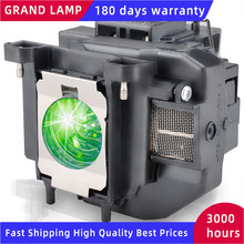 ELPLP67 EB S02/EB S11/SXW11 /SXW12/EB S12 GRAND 용 하우징이있는 교체 용 프로젝터 램프 EB W02