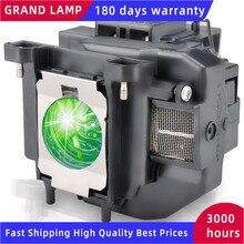 ELPLP67 yedek projektör lambası ile konut için EB S02 / EB S11 / EB S12/SXW11 /SXW12 /EB W02 büyük