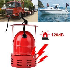 Image 4 - 120dB róg elektryczny silnik napędzany Alarm 40W głośny Alarm syreny 24V 240V opcjonalnie