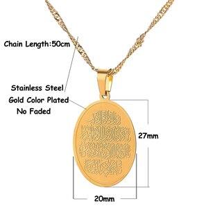 Image 5 - Islam muzułmanin starożytny koran naszyjniki złoty kolor arabski znak łańcuch bliskowschodni monety przedmioty, Money Maker prezent Drop Shipping
