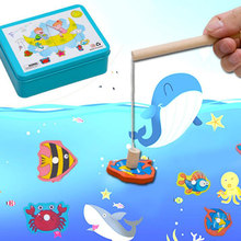 15 Pcs Baby Boy&girl fishing toy set suit magnetic play water baby toys fish for kids with Iron Box Drop Shipping J75(China)