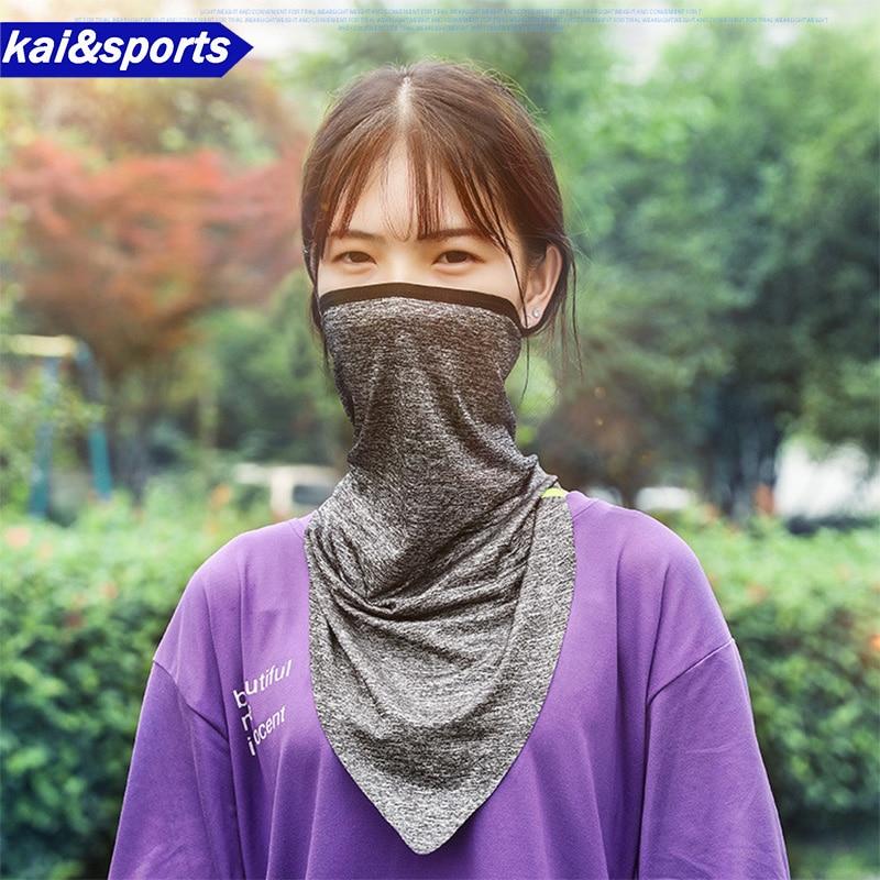 Top Outdoor Scarf comfortable Mask Riding Hiking Running Climbing collar Sandproof  Windproof kerchief