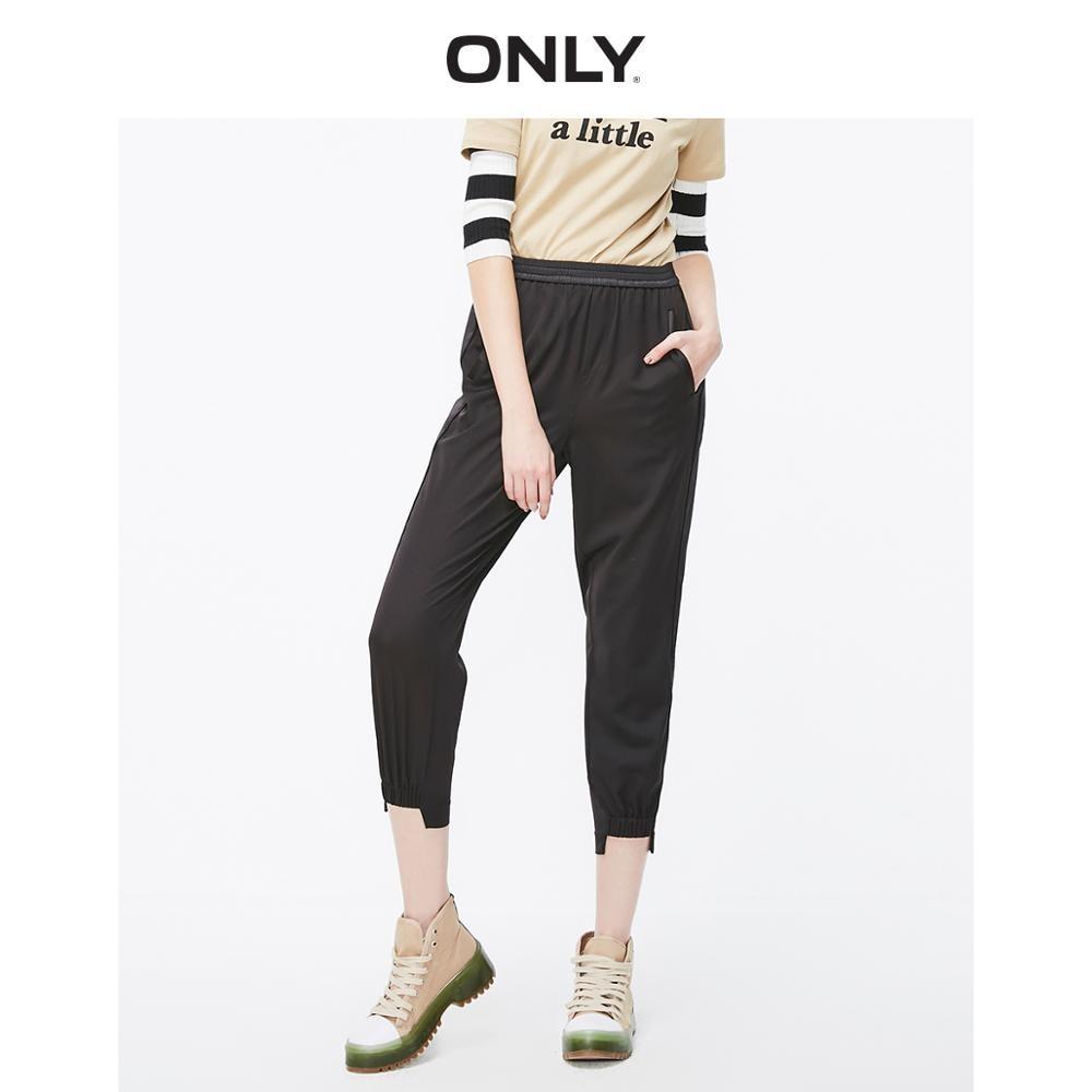 ONLY Women's Slim Straight Fit Elastic Waist Crop Pants | 119150534
