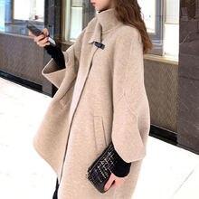 Женская шерстяная накидка однотонная свободная приталенная куртка