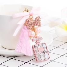 New Fashion Crystal Perfume Bottle Keychain Beautiful Bow Ice Silk Tassel Key Ring Women Bag Charm Gift