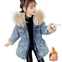 Плащ для малышей; Куртка маленьких девочек с капюшоном из искусственного