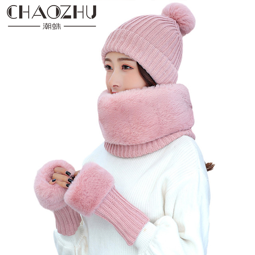 CHAOZHU Winter Warm Thicken Scarfs Gloves Fending Luxury Hat And Scarf Knitting Set For Women Hats Furtalk Snow Day Outdoor