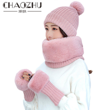 Gloves Hat Scarfs Winter Luxury And CHAOZHU Warm Women for Furtalk/Snow-day/Outdoor Knitting-Set