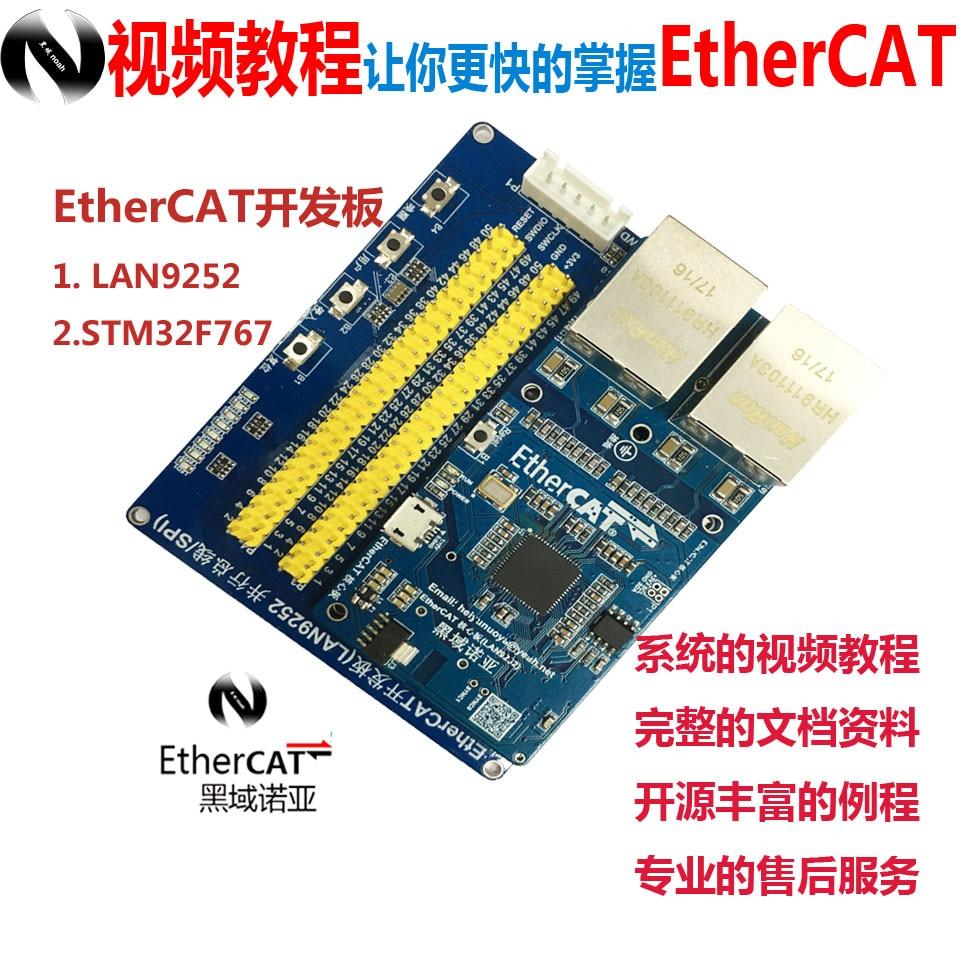 STM32F767 + LAN9252 Development Board STM32F767 Development Board EtherCAT Development Board