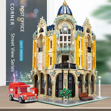 MOC Street View Creator Series Compatible 10182 Post Office Corner Building Blocks Bricks Toys For Children Toys Gifts