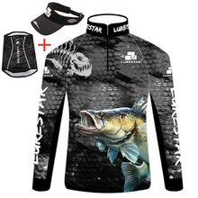 Летняя мужская одежда для рыбалки шелковая Солнцезащитная дышащая