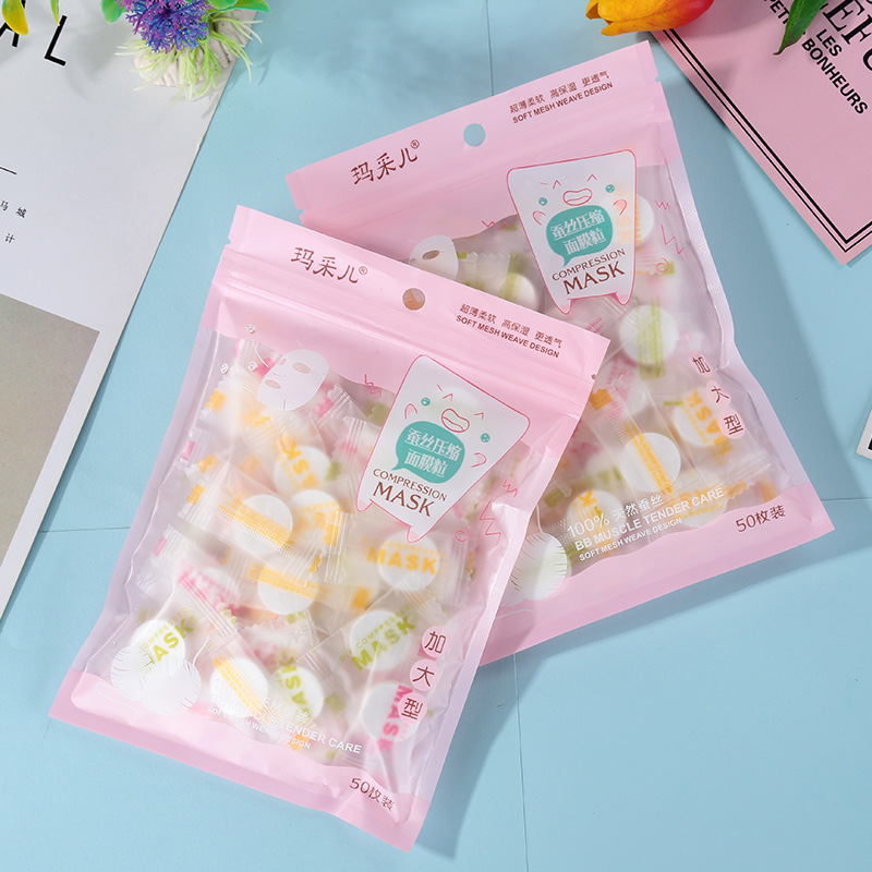 50 Capsules Silk Ultra-Thin Compressed Mask Paper Beauty Folding Facemask Grain