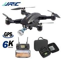 Drone GPS JJRC X16 con videocamera 6K HD, telecomando Quadcopter 5G WIFI FPV Drone pieghevole senza spazzole per adulti, vola 25 minuti