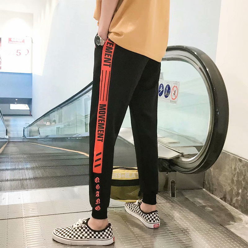 U1 Autumn New Men Casual INS Super Fire Men's Ankle Banded Pants Fashion Men'S Wear Capri Pants Harem Athletic Pants