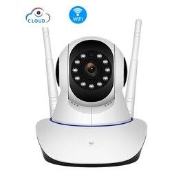 HD 1080P Wifi Bezprzewodowa sieć domowa Kamera IP Sieć bezpieczeństwa Kamera monitorująca CCTV 15M IR Night Vision Baby Monitor