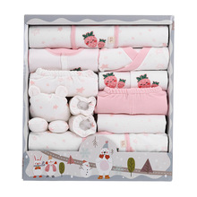 18pcs Baby Sets Newborn Baby Gift Cotton Baby Girl Boys Clothes Spring Winter Full Sleeve Print Roupas De Bebe Unisex With Box