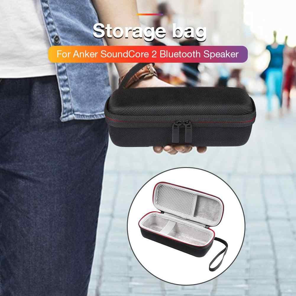 Fest Tragen Fall Tragbare Wireless Bluetooth Lautsprecher Lagerung Tasche mit Lanyard für Anker SoundCore 2 Lautsprecher