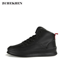 2121 Mannen Hoge Top Kanye Justin Cool Mens Casual Shoesmale Motorfiets Sneakers Hip Hop Designer Hoogte Verhogen Chunky Botas(China)