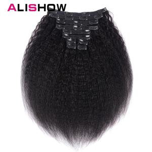 Image 2 - Alishow Hair Kinky Striaght Clip In Human Hair Extension 120g Brazilian Natural Hair in Clips Full Head Remy Hair Natural Color