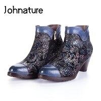 Johnature en cuir véritable gaufrage plate-forme bottes femmes chaussures 2020 nouveau automne hiver fermeture éclair bout rond couleurs mélangées bottines