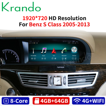 Krando Android 10.0 10.25'' car radio dvd navigation for BENZ S CLASS W221 2006-2013 multimedia player bluetooth