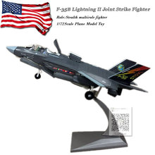 цены WLTK 1/72 Scale Military Model Toys F-35B Lightning II Joint Strike Fighter BF-01 STOVL Diecast Metal Plane Model Toy For Gift