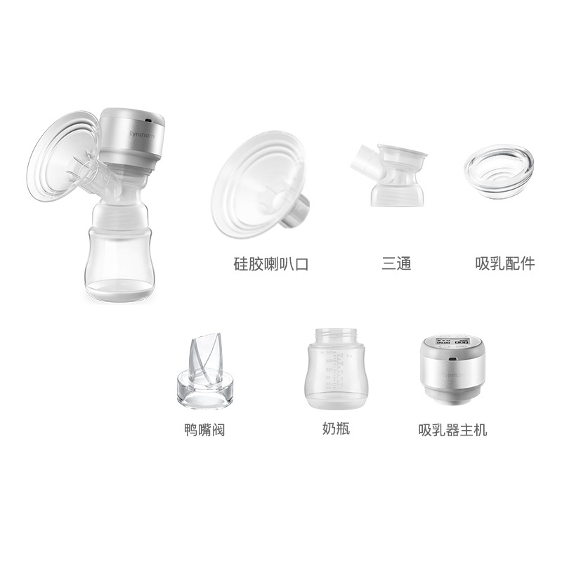 Love Siman One-piece Electric Breast Pump Smart Liquid Crystal Multi-Mode All-Silica Gel Nipple Protector Cordless Portable Char
