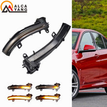 LED Dynamic Turn Signal Blinker Side Mirror Flasher Light For BMW X2 X1 F48 F49 1/2 series F45 F46 F52 Sedan 2016-2018(China)