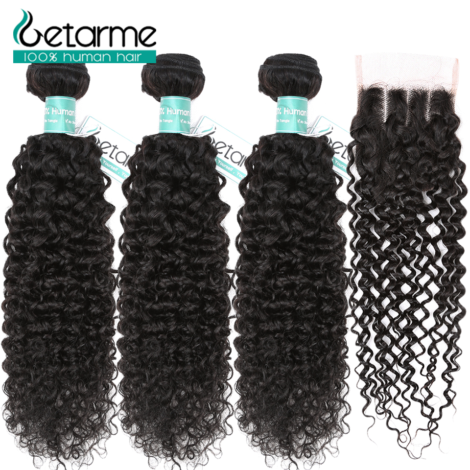 Getarme Brazilian Kinky Curly Human Hair Bundles With Closure Human Hair Weave 3 Bundles With 4x4 Lace Closure Remy Hair Bundles-in 3/4 Bundles with Closure from Hair Extensions & Wigs