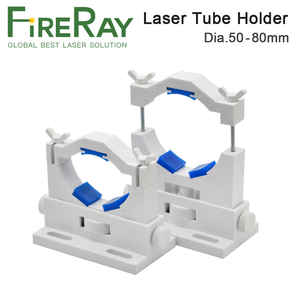 FireRay Co2 Laser Tube Holder Support Adjust Dia.50-80mm Mount Flexible Plastic Support For CO2 Laser Engraving Machine