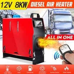 Все в одном воздушном дизельном нагревателе 1KW-8KW Регулируемый 12 в одно отверстие автомобильный нагреватель для грузовиков моторных домов л...