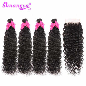 Peruvian Water Wave Bundles With Closure 100% Human Hair Bundles With Closure 3/4 Bundles With Closure Remy Human Hair extension - DISCOUNT ITEM  50% OFF All Category