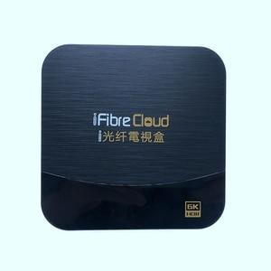 Image 4 - Yüksek görüş singapur istikrarlı ücretsiz yıldız hub tv kutusu kısa gecikme pürüzsüz fiber kutusu iFibre bulut i9 artı 2gb 16gb yerel garanti