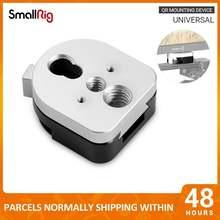 Smallrig s lock быстросъемное монтажное устройство с пластиной