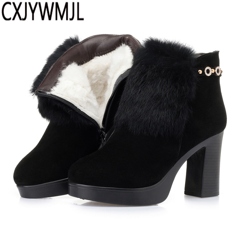 Product manufacture boots, ankle boots
