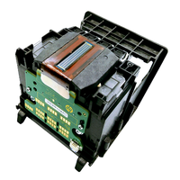 Hp 950 951 950XL 951XL печатающая головка CM751-80013A для HP OfficeJet Pro 251DW 251 276 276DW 8100 8600 8610, 8620, 8625, 8630, 8700