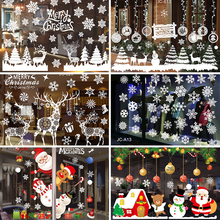 Merry Christmas Window Stickers Christmas Decorations for Home Santa Claus Deer Sticker Christmas Ornaments Gift Navidad 2020