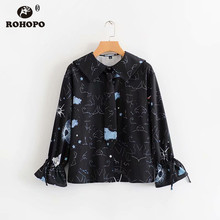 ROHOPO Women Starry Night Printed Stain Black Butterfly Long Sleeve Blouse Peter pan Collar Chic Ladies Top Shirt #7311 chic black polo collar long sleeve blouse for women