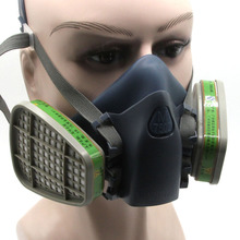Gas Mask Respirator Chemical Spray Special Mask Anti-dust Chemical Pesticide Mask все цены