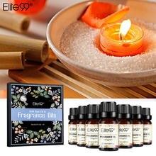 Elite99 8 Pieces/lot 10ml Flower Fruit Fragrance Oil Gift Set Essential
